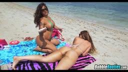 2 Big Asses At The Beach