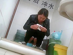 Asian Girl In Tight Jeans Pants Peeing